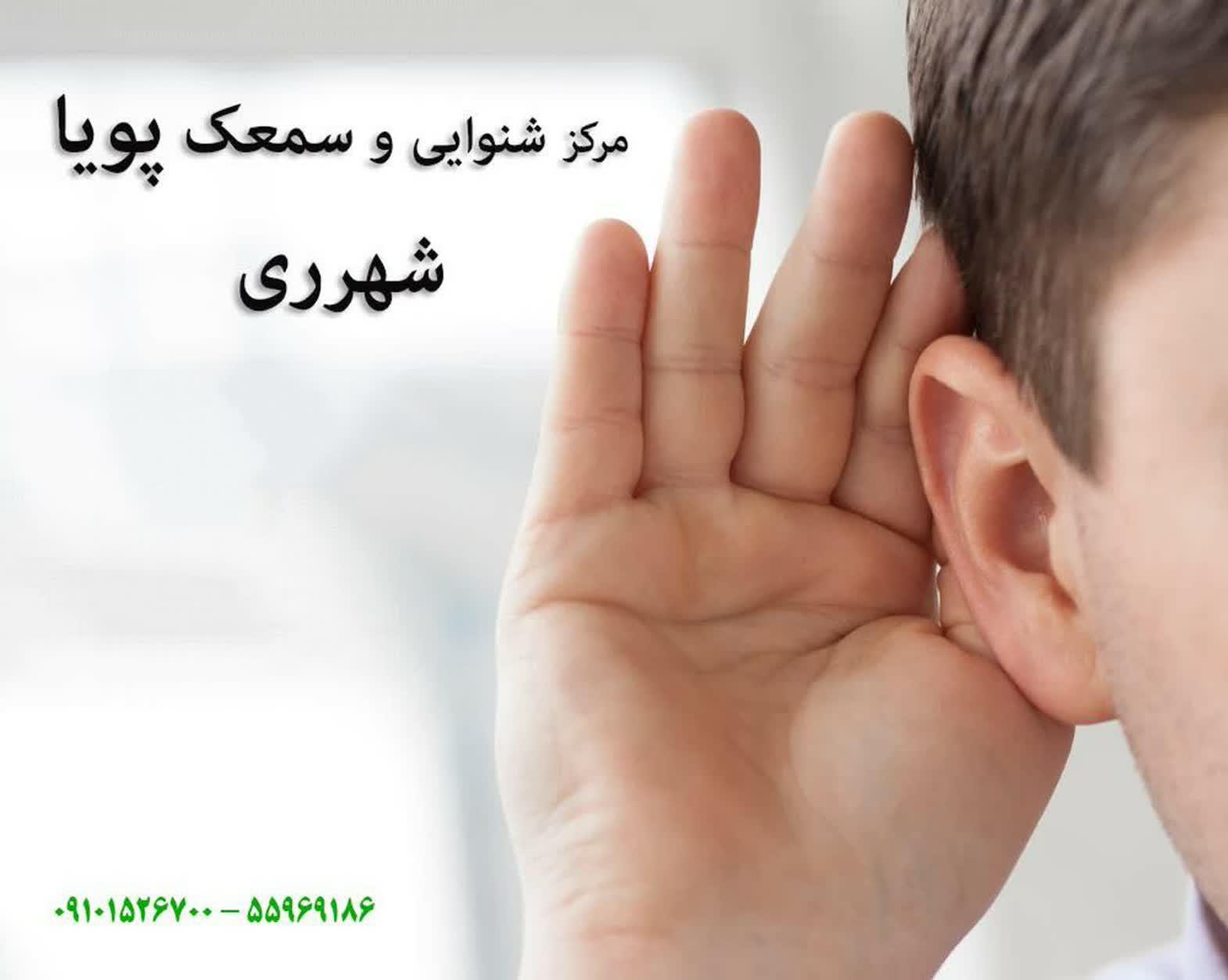 http://samakshahrerey.com/