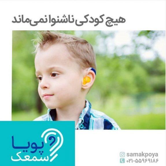 http://samakshahrerey.com